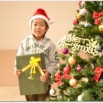 クリスマスプレゼント 小学生への相場は?男の子には?本は?