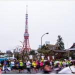 東京マラソンに出るには?倍率は?完走するとどうなる?