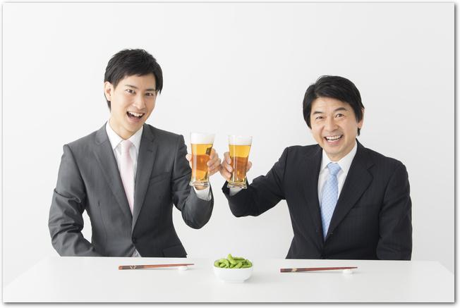歓送迎会で乾杯する上司と部下