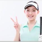 サンバイザーレディースはゴルフに適している?かぶり方は?人気は?