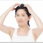 頭皮の臭いチェック方法とは?シャンプーが原因?ケアの方法は?