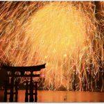 宮島花火をどこから見る?場所取りなしでは?隠れスポットとは?