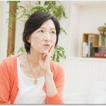 生理が終わるとき前兆はある?更年期障害と生理が終わる日について