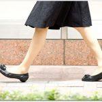 徒歩のカロリー消費量は?体重は減らせる?通勤で痩せるには?