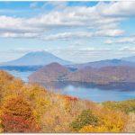 洞爺湖の紅葉を見に行こう!見ごろの時期は?楽しみ方は?