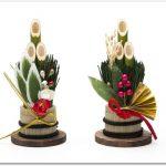 門松の葉牡丹の意味は?お正月の寄せ植えやアレンジに使われる理由は?