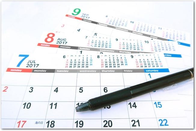 7月から9月のマンスリーカレンダーの上に黒いペンが置いてある様子
